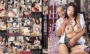 Daughter-in-law First SanAkira Son To Be Cum On Father-in-law Please Stop Like Your Father-in-law Incest Relatives Pies